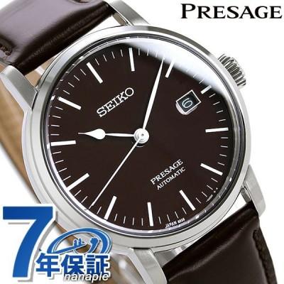 25日は+9倍でポイント最大19倍 セイコー プレザージュ 流通限定モデル Riki ほうろうダイヤル 琺瑯 メンズ 腕時計 SARX067 SEIKO ブラウン 匠シリーズ