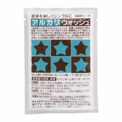 アルカリウォッシュ50g / ポイント消化 ギフト プレゼント 内祝 SALE