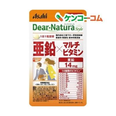 ディアナチュラスタイル 亜鉛*マルチビタミン 20日分 ( 20粒 )/ Dear-Natura(ディアナチュラ)