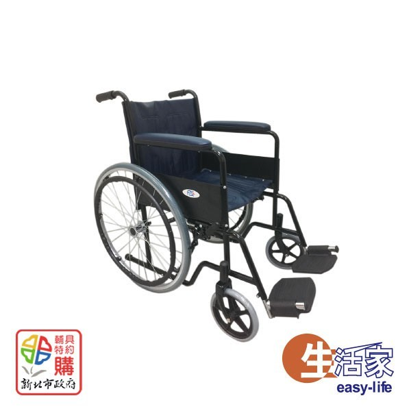 富士康烤漆單煞輪椅 fzk-105