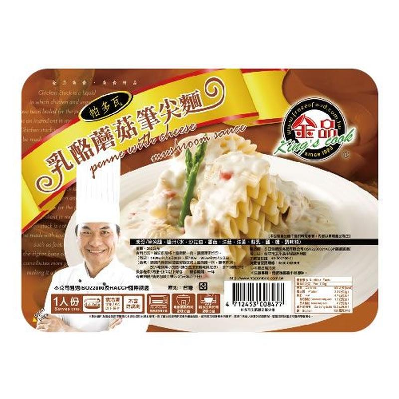 金品帕多瓦乳酪蘑菇筆尖麵