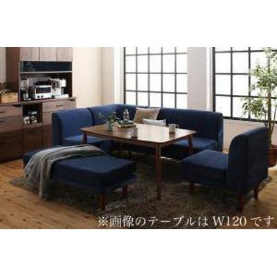 ダイニングテーブルセット 7人用 コーナーソファー L字 l型 ベンチ 椅子 おしゃれ 安い 北欧 食卓 カウチ 6点 ( 机+2Px1+1Px2+コーナーx1