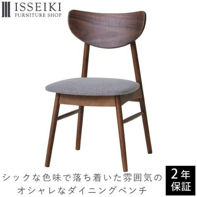 ISSEIKI CLONE DINING CHAIR (RW-MBR-SGY)