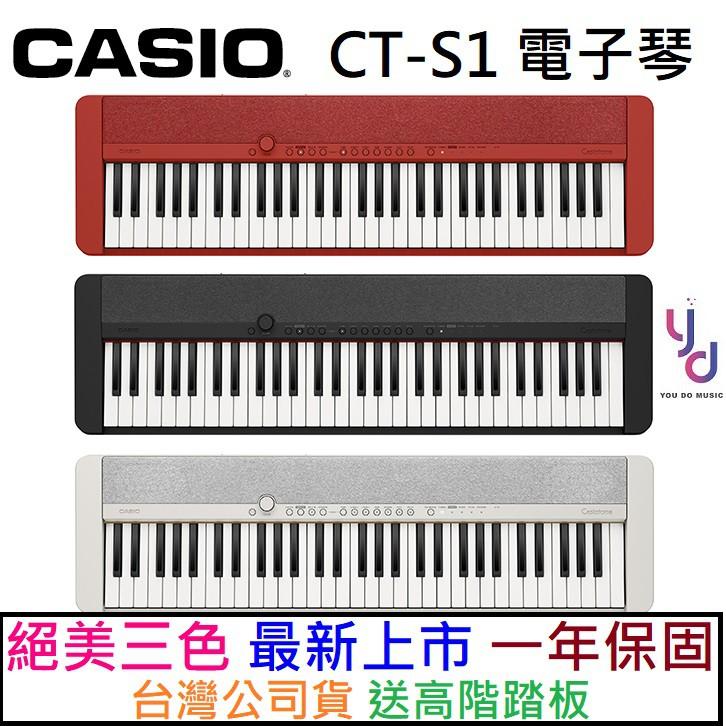 Casio CT-S1 CTS1 61鍵 電子琴 紅/黑/白 鍵盤 力度感應 公司貨 保固一年 卡西歐 贈延音踏板