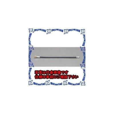 """【代引不可】【個人宅配送不可】ESCO(エスコ) 1/8""""x325mm フレキシブルホース(アダプター付) EA991C-111 [ESC106717]"""