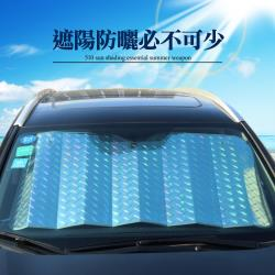 CS22 加厚鐳射防曬隔熱汽車遮陽板