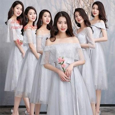 ブライズメイド ドレス 袖付き 半袖 お揃いドレス 体型カバー フォーマルドレス 結婚式