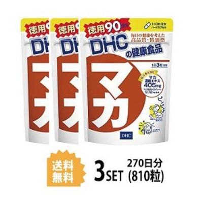 【送料無料】【3パック】 DHC マカ 徳用90日分×3パック (810粒) ディーエイチシー サプリメント マカ 冬虫夏草 健康食品