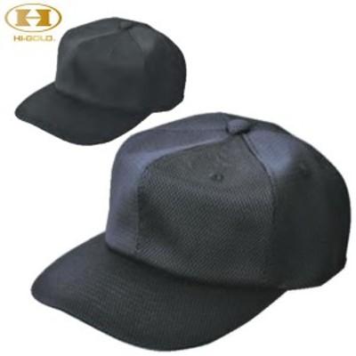 ハイゴールド(Hi-GOLD)  HC-5006  オールメッシュ六方キャップ 帽子 HC5006