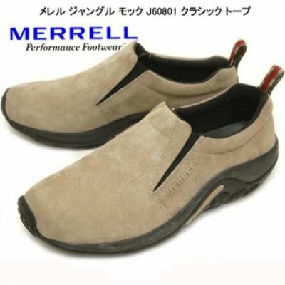 【送料無料】 MERRELL メレル スニーカー スリッポン JUNGLEMOC ジャングルモック J60801 アフタースポーツ タウンユース ピッグスキン