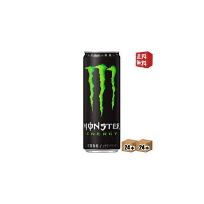 期間限定特価 送料無料 アサヒ モンスターエナジー 355ml缶 48本(24本×2ケース) エナジードリンク 炭酸飲料