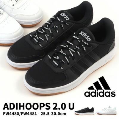 アディダス adidas スニーカー 運動靴 ADIHOOPS 2.0 U アディフープス2.0U FW4480/FW4481 メンズ ローカット アメ底 体育館 バスケットボール カジュアル