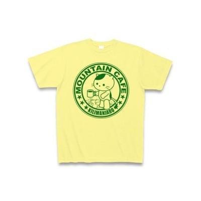 マウンテンカフェねこ(緑) Tシャツ(ライトイエロー)