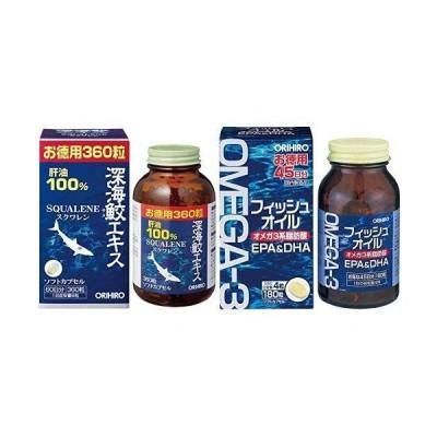 【セット買い】オリヒロ 深海ザメエキスカプセル徳用 360粒 & フィッシュオイル