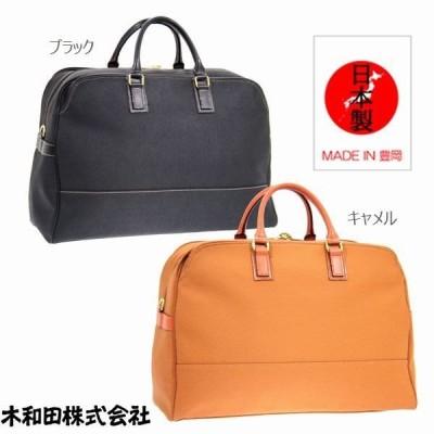 ボストンバッグ メンズバッグ メンズファッション マリエラ 両アオリ 鞄の聖地 兵庫県豊岡市製 日本製 トラベルバッグ 本革付属 職人 一つずつ 鋲