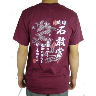 Tシャツ メンズ カジュアル カットソー 琉球石願當デザインT 綿100% レビューを書いて送料無料 【安心返金保証】