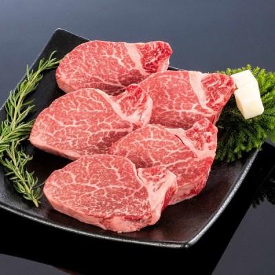 【送料無料】【熊野牛】ステーキ極上ヒレ 750g (5枚) | お肉 高級 ギフト プレゼント 贈答 自宅用 まとめ買い
