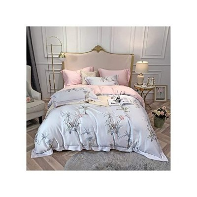 Luxury Bedding Set Soft Tencel Bed Linens Bed Sheet Set Printed Bedclothes Queen/King Size Bed Cover 4pcs (Color : 14, Size : King 4pcs)【
