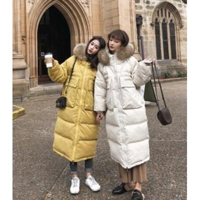 高品質 ロングコート 厚手 ダウンジャケット ダウンコート レディース フェイクファー付き 暖かい アウター フード付き 防寒 保温 冬新作