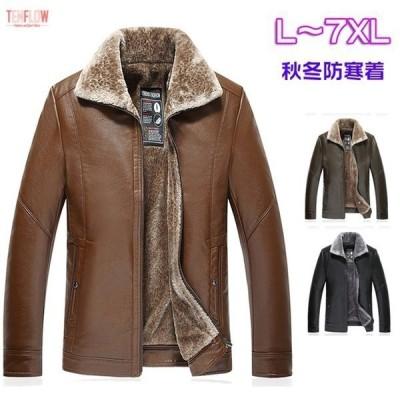 革ジャン 裏起毛 レザージャケット メンズ 革ジャケット 大きいサイズ バイクジャケット 皮コート 中老年 防風防寒 厚手 秋冬