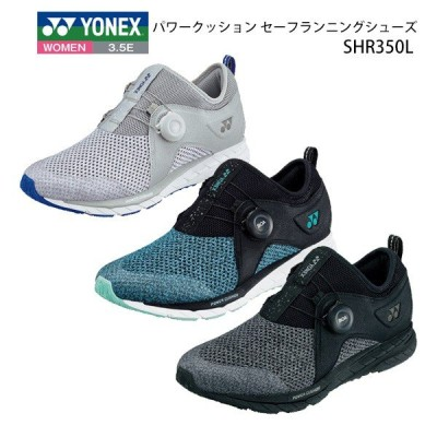 YONEX ヨネックス パワークッション レディース セーフランニングシューズ SHR350L 母の日