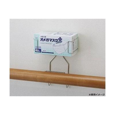 ハクゾウメディカル PPE製品用ホルダーSE(手すり用タイプ) マスクタイプ 3904993