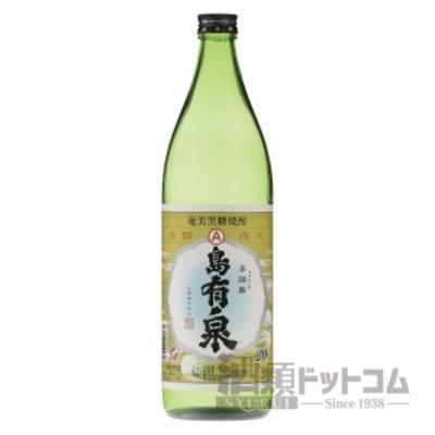 【酒 ドリンク】島有泉 900【ml】(7023)