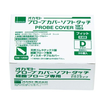 ソフトタッチフィット(ドライ)少量 OM-1200(36コ) 4箱 オカモト 20-2660-05