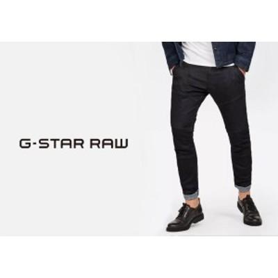 30800円を30%OFFセール G-STAR RAW[ジースターロウ] Rackam Dc Skinny  ジーンズ/デニム/D11075-A724/送料無料