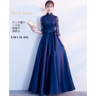 パーティードレス Aラインワンピース 透け感レース ハイウエスト 刺繍 花柄 ウェディングドレス  ロングドレス 七分袖