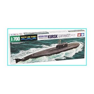 タミヤ 1/700 ウォーターラインシリーズ No.906 ロシア海軍 原子力潜水艦 クルスク (オスカーII) プラモデル