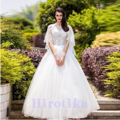 ウェディングドレス 袖あり 安い 二次会 ウエディングドレス 結婚式 エンパイア 花嫁 披露宴 ロングドレス ブライダル ボレロ 羽織って紗 白 wedding dress
