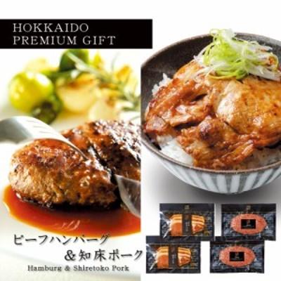 グルメ ギフト 北海道プレミアム 極 kiwami ハンバーグ&豚丼 知床豚 北海道産 国産 牛肉 健美の里 味付け肉 即席 タレ付き ビーフ お取