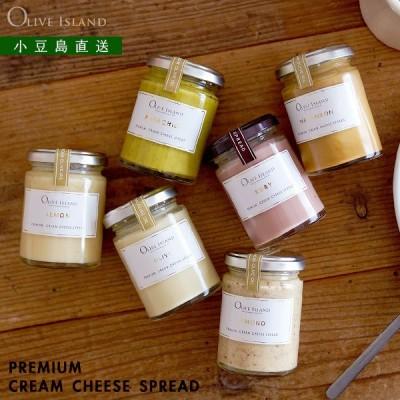 プレミアム クリームチーズ スプレッド 味比べ6種セット 110g×6 【限定生産品】oliveisland オリーブアイランド