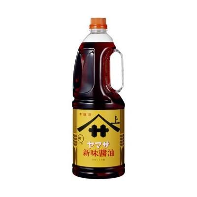 ヤマサ 新味しょうゆ ハンディボトル 1.8L