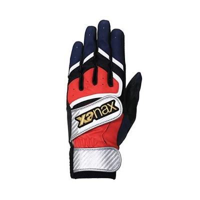 ザナックス XANAX 限定 手袋 バッティング グローブ ダブルベルト 両手用 高校野球対応 BBG-93 ネイビー×レッド(502