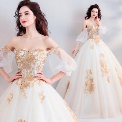 ウエディングドレス 演奏会ドレス 二次会 ウェディングドレス 結婚式 安い プリンセスライン エンパイア 花嫁 ドレス 披露宴 ロングドレス ブライダル ゴールド