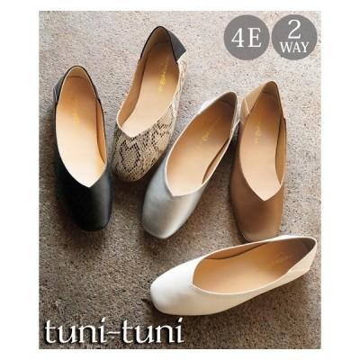 スクエアトゥVカットバブーシュ(低反発中敷)(ワイズ4E) 靴(シューズ) 幅広 30代 40代 50代 女性 大きいサイズ レディース 痛くない 外反母趾