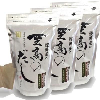 【お歳暮熨斗・ギフト包装つき】鰹節屋の至高のだしセット(60パック)
