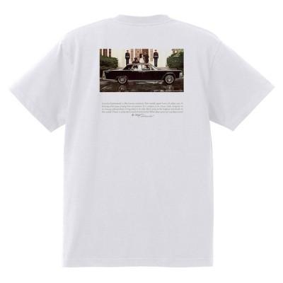 アドバタイジング リンカーンTシャツ 白 1315 黒地へ変更可 レトロ コンチネンタル 1967 1966 1965 1964 1963 1962 1961
