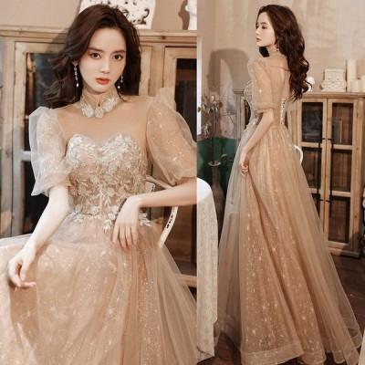 ロングドレス 立ち襟 チャイナドレス Aライン パフスリーブ イブニングドレス チュール お姫様 パーティードレス 半袖 二次会 お呼ばれ 発表会ドレス キレイめ