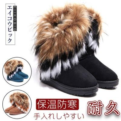 ムートンブーツ ショートブーツ レディース 冬靴  防滑 保温 防寒 防寒  ふわふわ オシャレ 軽量 美脚 暖かい