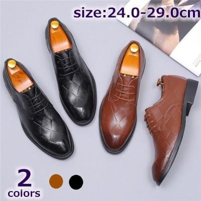 ビジネスシューズメンズ通気性ローファーメンズシューズストレートチップUチップ超軽レースアップ靴メッシュ通気性軽量紳士靴通勤