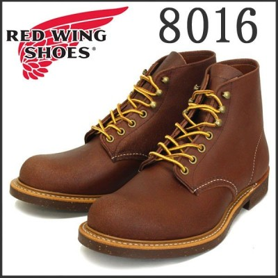 RED WING(レッドウィング) 8016 Blacksmith(ブラックスミス) ボルドースピットファイヤー