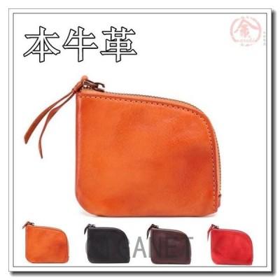 メンズレディース財布小銭入れ本革牛革コインケース小型財布小さいミニ財布ファスナーボックス薄型大容量軽量小物プレゼント