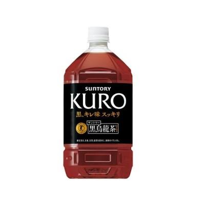 サントリー 黒烏龍茶 1050ml ウーロン茶 烏龍茶 ペットボトル ボトル飲料