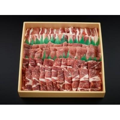 豚肉 焼肉 北海道余市・北島農場 麦豚 焼肉900g ギフト セット 詰め合わせ 贈り物 贈答 産直 内祝い 御祝 お祝い お礼 返礼品 贈り物