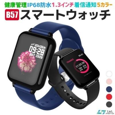 スマートウォッチ iPhone Android line 対応 1.3インチ ブレスレット 血中酸素計測 IP67 防水 心拍計 歩数計 音楽コントロール 血中酸素
