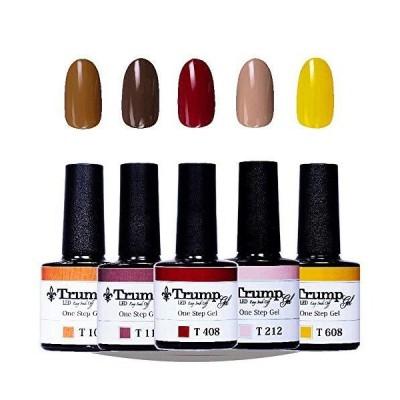 【日本製】Trump gel トランプジェル ワンステップジェル ジェルネイル カラージェル 5点 セット べっ甲 ベイクド ミルキー (べ