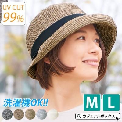 麦わら帽子 レディース 春 夏 春夏 春用 夏用 ハット 折りたたみ可能 日よけ帽子 おしゃれ |  洗える UVカット バイザーハット